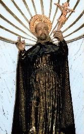 Святой Игнатий Лойола<br><br>Узнать больше</a>